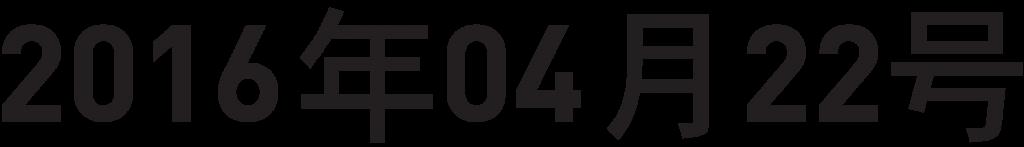 datum_congres